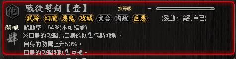 恒 土屋 昌