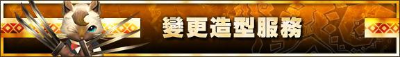 プレミアムキット シリーズ [パッケージキット]